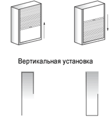 Furniture shutters4.png