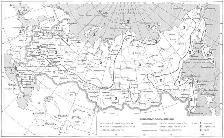 Kartazon1.jpg