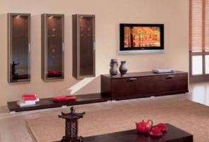 Подвесная Мебель Для Гостиной Москва