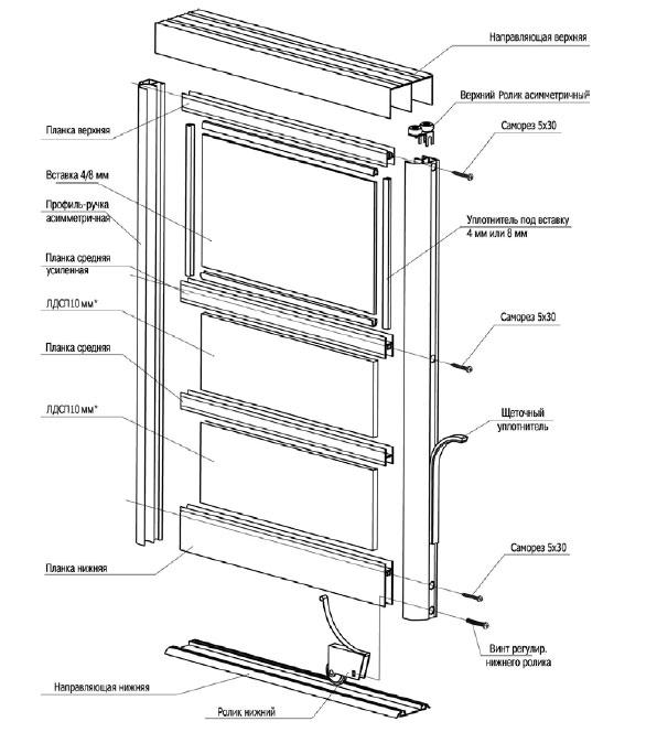 Схема-двери-ш-к-FIRMAX.jpg