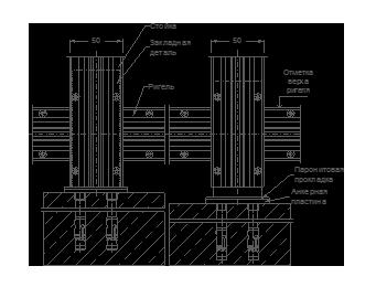 Схема монтажа витража