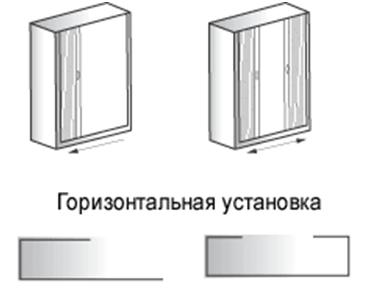 Furniture shutters5.png